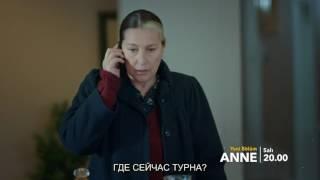 """1 фраг к 23 серии сериала """"Мама"""" с русскими субтитрам"""