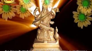 Saraswati Vandana ( Education Mantra ) HD