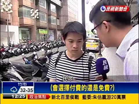 3歲童玩手機「滑」掉爸媽2萬元-民視新聞