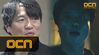the guest 손더게 배우들의 2中생활 180919 EP.3