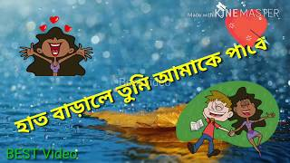 meghla dine meghla mon song bangali romantic video status video herth tech song bangali