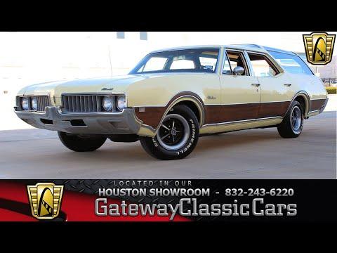 1969 Oldsmobile Vista Cruiser Gateway Classic Cars #1388 Houston Showroom