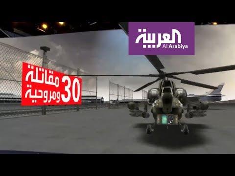 أين تقع قاعدة حميميم الروسية في سوريا وماذا تضم من مقاتلات؟  - نشر قبل 3 ساعة