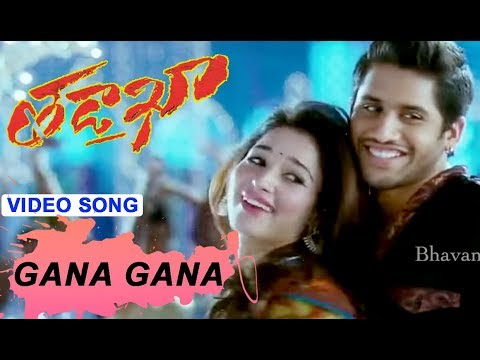 Tadakha Video Song - Gana Gana Video Song - Naga Chaitanya , Tamannaah
