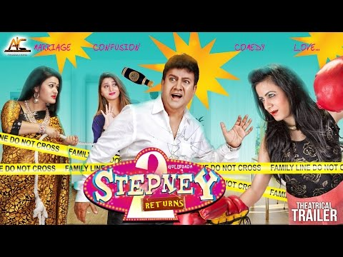 STEPNEY 2 RETURNS official theatrical trailer || GULLU DADA || FARHA KHAN || PENTALI SEN thumbnail