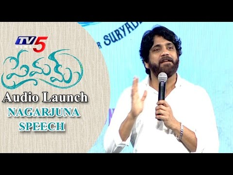 Nagarjuna Speech |Premam Audio Launch| Naga Chaitanya | Shruti Haasan | TV5 News