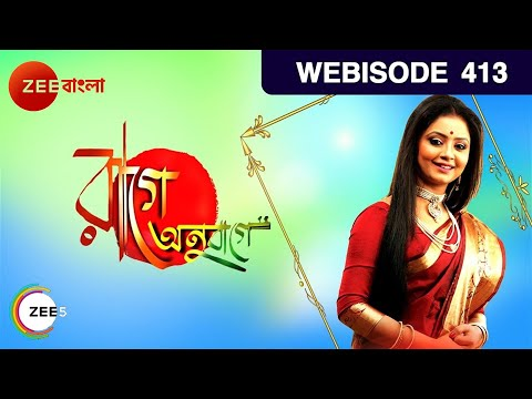 Raage Anuraage | Bangla Serial | Jeetu Kamal, Tumpa Ghosh | EP 413 - Webisode