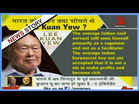 DNA: Singapore media appreciates PM Modi's demonetisation move - Part II