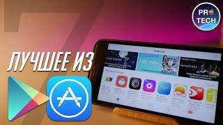 видео ТОП 7 бесплатных навигаторов для Android: лучшие приложения