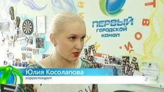 Скандал вокруг концерта Стаса Михайлова. 13.02.2017. ИК