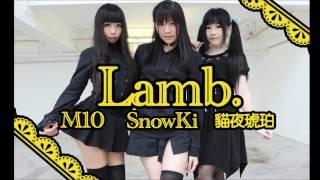 [SDM] Lamb. [踊ってみた] 我們需要一個名字,所以生成了SDM☆ ♥Snowki bi...