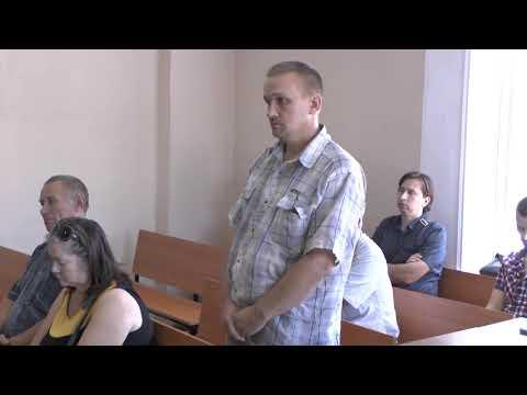 Дмитрий Бубенко дал показания в суде Новокубанска.