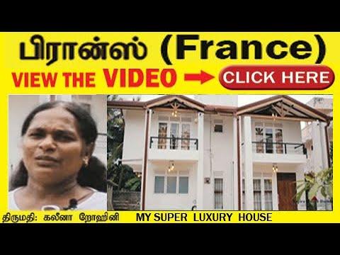 Constructed House In Jaffna Vajira House Builders Pvt Ltd