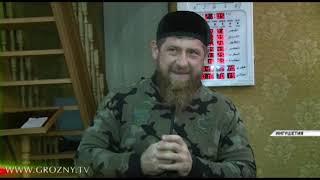Рамзан Кадыров побывал в гостях у известного старейшины Ингушетии Мухажира Нальгиева