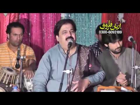 FULL HD SONG bochran main tu yar na khas way /shafa ullah khan rokhri