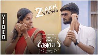 Joke'u | Tamil Album Song 2018 | Dhinesh Dhanush