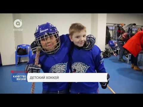 Качество жизни | Детский хоккей в Казахстане (22.12.2017)
