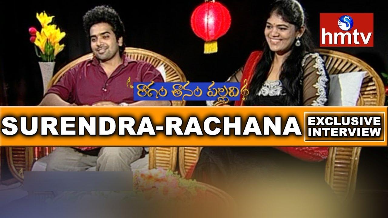 singer-surendranath-rachana-couple-special-interview-raagam-taanam-pallavi-hmtv-news