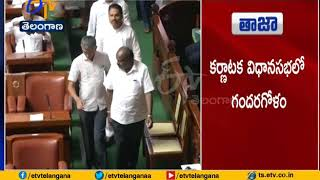 Karnataka Political Crisis | Trust Vote Delayed as Speaker Adjourns House |Till Monday