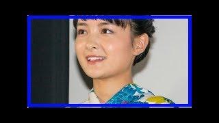葵わかな&恒松祐里、おそろいのキャップ姿に「美人過ぎて惚れた」(1/2)...