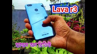 Lava R3 full hands on review || আয়না মোবাইল || BD Twist