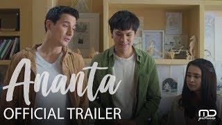 Ananta -  Trailer