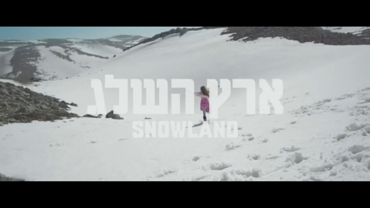 Snowland   festival trailer ENGLISH 2020 09 17   STEREO