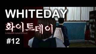 WhiteDay: A Labyrinth Named School - Part 12 - Teacher