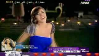 Nancy Ajram - Meshtaga Leek - Clip Arabic Channels