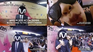 Video [MPD in 2015 KCON] 150422 BLOW A KISS TO THE CAMERA in red carpet download MP3, 3GP, MP4, WEBM, AVI, FLV Mei 2018