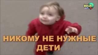 Бутырка - Где ты,мама,загуляла (хорошее качество)