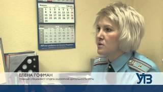 Инспекторы Госпожнадзора Ухты рекомендуют организациям получить декларацию пожарной безопасности(, 2016-02-19T07:18:04.000Z)