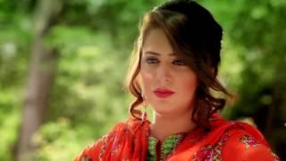 vuclip Ferrari - Abrar Ul Haq - Full HD Video Song