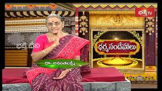 దీపారాధన ఏ సమయంలో చేయాలి? | Dharma Sandehalu by Dr N Anantha Lakshmi | Bhakthi TV