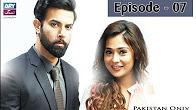 Bay Khudi - Episode 07 - ARY Zindagi Drama