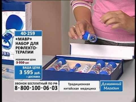 Купить банки для сыпучих продуктов недорого в Москве