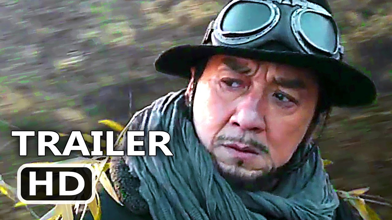 Railroad Tigers Offici...
