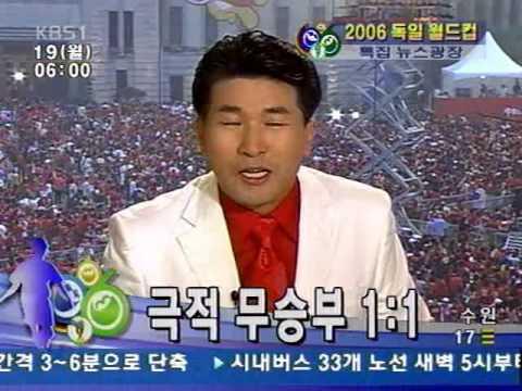 아침 뉴스 광장 Jun 19 2006 황상무 노현정