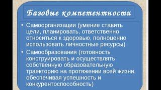 Русский Ковчег+РФК  создание  Часть четвертая  Финансирование