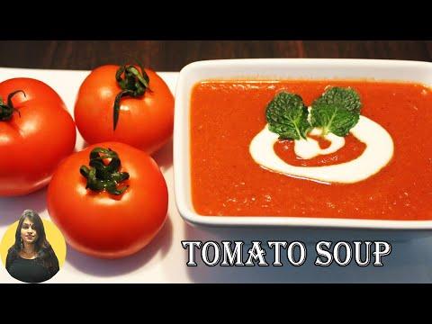Thick Tomato Soup -Soup Maker Recipe || Kavita Gandhi