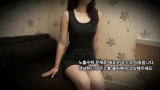 LADYxLADY 야한여자들의 4시간스페셜 ↓↓아래주소클릭↓↓ thumbnail