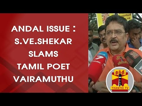 Andal Issue : S.Ve.Shekar Slams Tamil Poet Vairamuthu   Protest in Chennai Condemning Vairamuthu