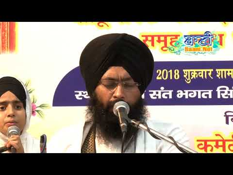 Bhai-Gurmeet-Singh-Ji-Saharanpuri-At-Faridabad-On-23-June-2018