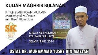 Kuliah Maghrib Bulanan : Kitab Bimbingan Mukmin ( Ust Dr. Muhammad Yusry)
