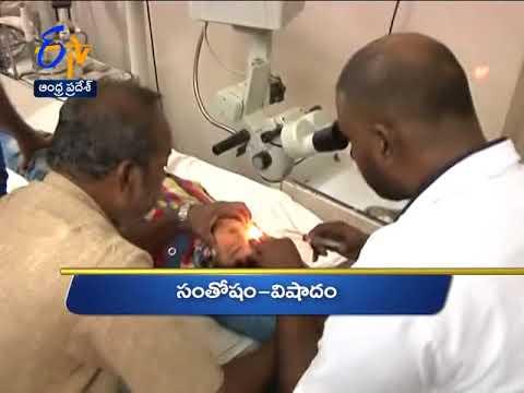 Andhra Pradesh 20th October 2017 Ghantaravam 6 AM News Headlines