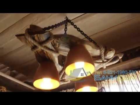 Люстра из дерева состаренная вариант Бермуды своими руками