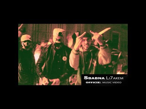 Mafia Familia - Sbabna Li7akem ( Officiel Music Video  ) Mjnoun × Libre �☆