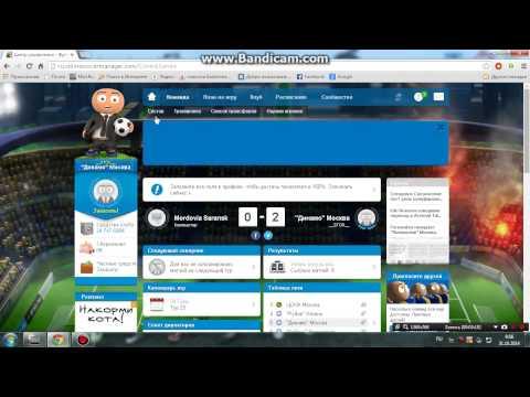 11x11: лучшая футбольная онлайн игра. Интернет игра в