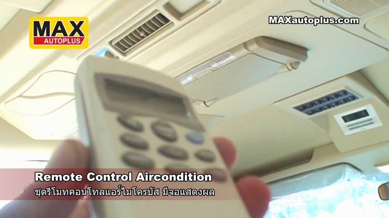 ตกแต่งรถตู้ Toyota Commuter 2011 Aircondition Ventury