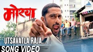 Utsavatla Raja Utsav - Morya | Superhit Marathi Songs | Swapnil Bandodkar | Santosh Juvekar